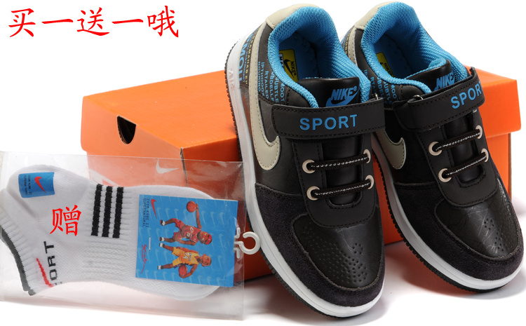 buy online 5cbfc ee767 chaussures bateau pas cher enfant,jogging addidas enfant
