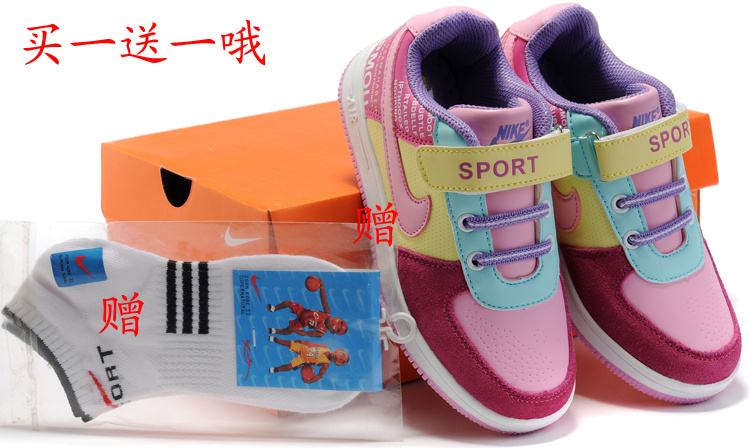 chaussure nike fille taille 24