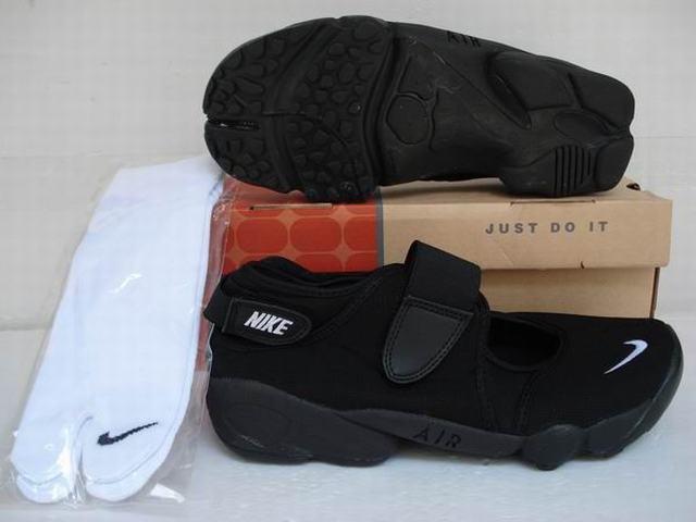 chaussure ninja nike homme pas cher