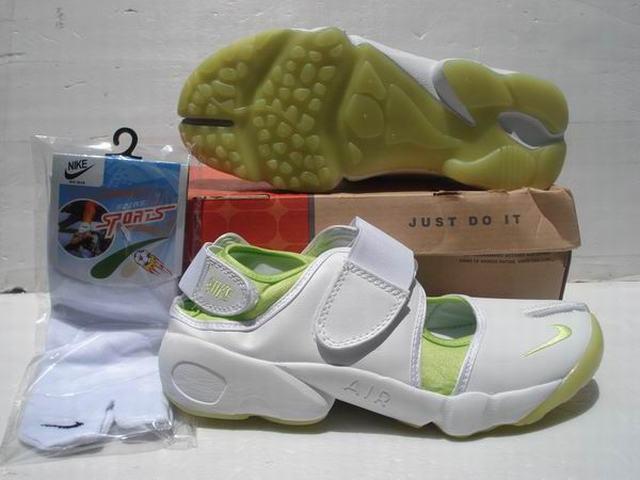 premium selection e6c88 8fe46 chaussures ninja enfant,chaussure ninja enfant,prix des chaussures ninjas