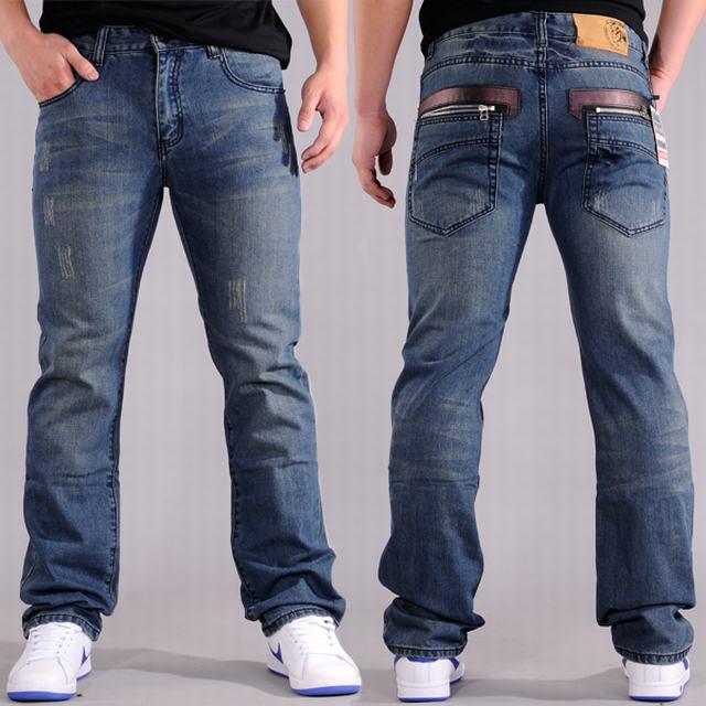 pantalon taille 50 homme