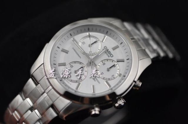 Master montres Ii Moins Montres Casio La Chere Gmt 5jq3AR4L