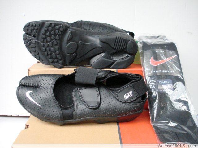 online store 184a5 4d997 Chaussure de Nike Rift a Commander moins cher Chaussure Air Rift Pas Cher
